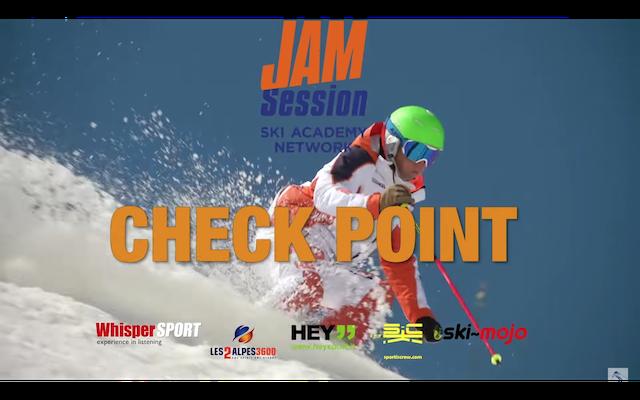 Corso di sci Check Point 2019 – Puntata 0